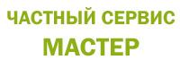 Ремонт холодильников в Екатеринбурге на дому от 500 руб