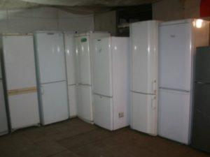 скупка холодильников